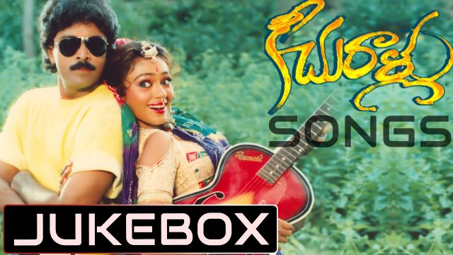Keechurallu Telugu Movie Songs | Ilayaraja