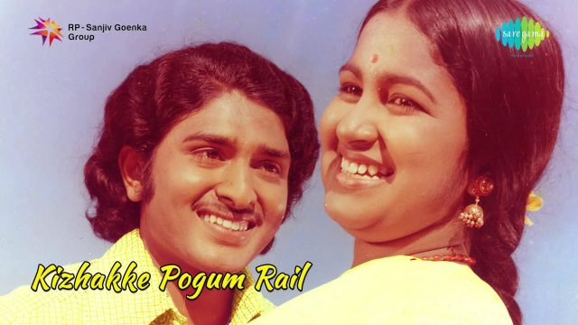 Kizhakke Pogum Rail Tamil Movie Songs