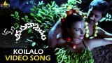 Koilalo Koilalo Video Song | Anumanaspadam