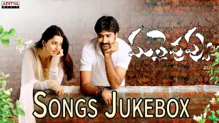 Mallepuvvu Telugu Movie Songs