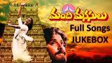 Manchi Manasulu Telugu Movie Songs