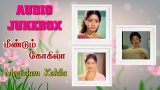 Meendum Kokila Tamil Movie Songs