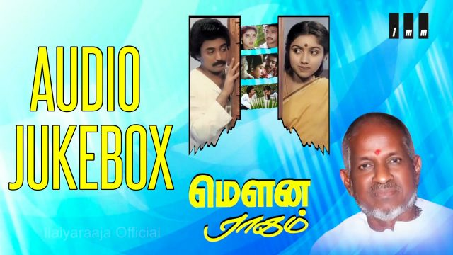 Mouna Ragam Tamil Movie Songs