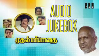 Mudhal Mariyathai Tamil Movie Songs