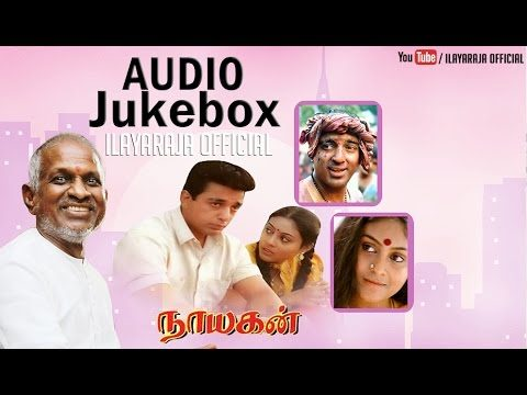 Nayagan Tamil Movie Songs