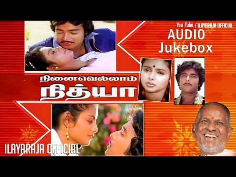 Ninaivellam Nithya Tamil Movie Songs