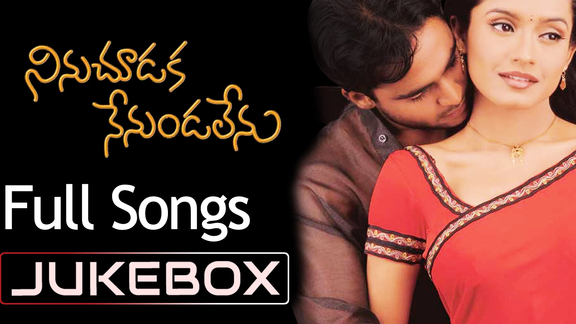 Ilayaraja Telugu Hit Songs Download