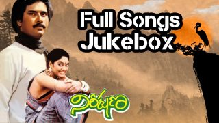 Nireekshana Telugu Movie Songs