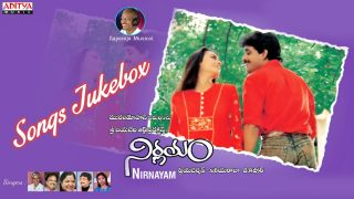 Nirnayam Telugu Movie Songs