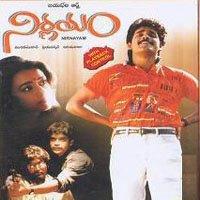 Nirnayam Telugu Movie Songs by Ilayaraja