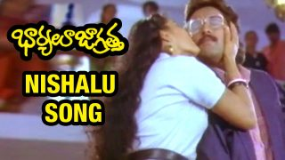 Nishalu Video Song | Bharyalu Jagratha