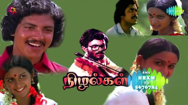 Nizhalgal Tamil Movie Songs