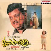 O Papa Lali Telugu Movie Songs by Ilayaraja