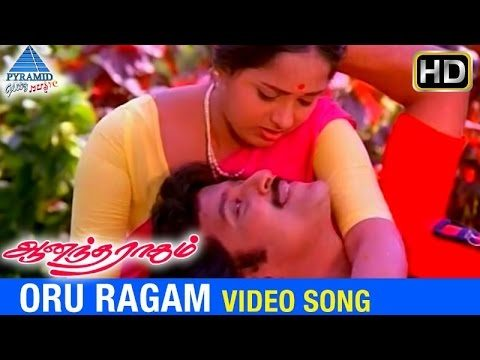 Oru Ragam Video Song | Anandha Ragam