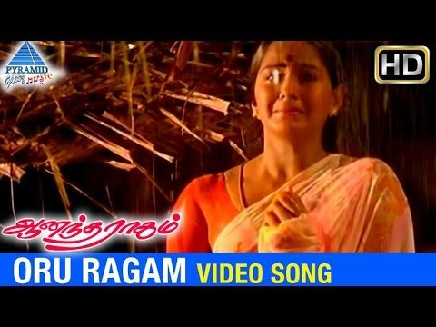 Oru Ragam Sad Video Song | Anandha Ragam