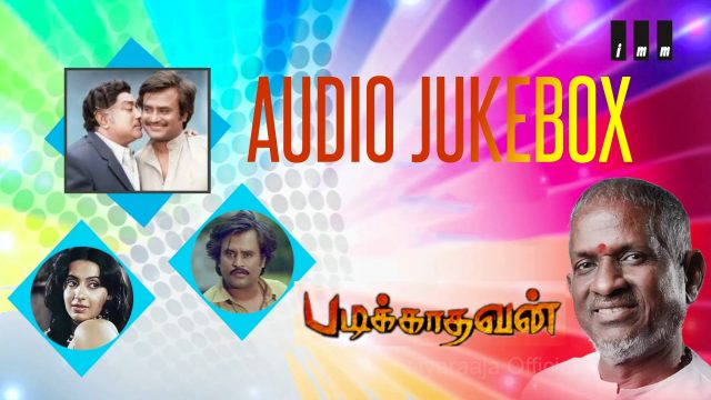 Padikkadavan Tamil Movie Songs