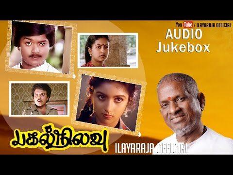 Pagal Nilavu Tamil Movie Songs