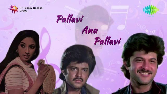 Pallavi Anu Pallavi Kannada Movie Songs