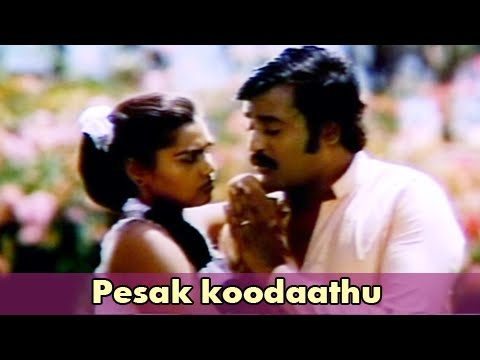 Pesak Koodaathu Video Song | Adutha Varisu