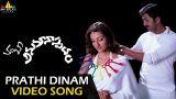 Prathi Dinam Nee Dharshanam | Anumanaspadam