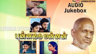 Punnagai Mannan Tamil Movie Songs