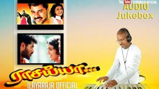 Raasaiyya Tamil Movie Songs