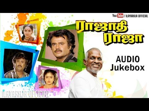 Rajadhi Raja Tamil Movie Songs