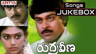 Rudraveena Telugu Movie Songs
