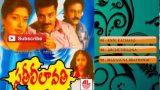 Sathi Leelavathi Telugu Movie Songs