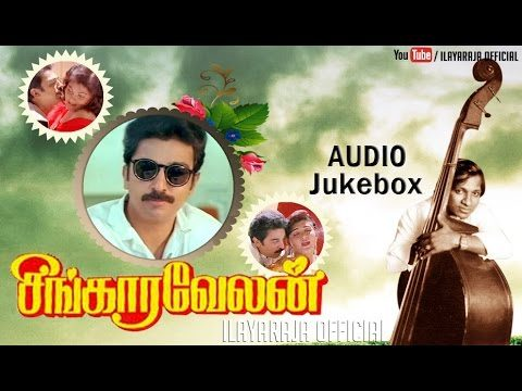 Singaravelan Tamil Movie Songs