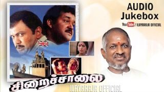 Siraichalai Tamil Movie Songs