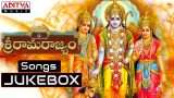 Sri Rama Rajyam Telugu Movie Songs