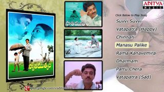 Swati Mutyam Telugu Movie Songs