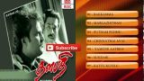 Thalapathi Tamil Movie Songs