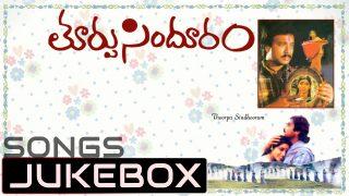 Thoorupu Sindhuram Telugu Movie Songs