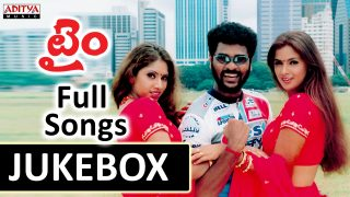 Time Telugu Movie Songs