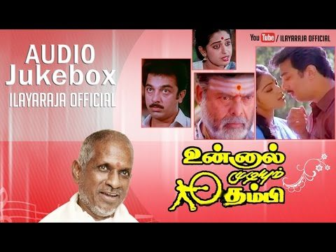Unnal Mudiyum Thambi Tamil Movie Songs