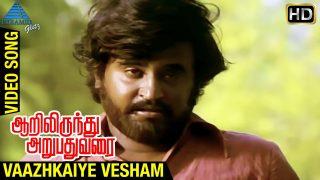 Vaazhkaiye Vesham Video Song | Aarilirunthu Arubathu Varai