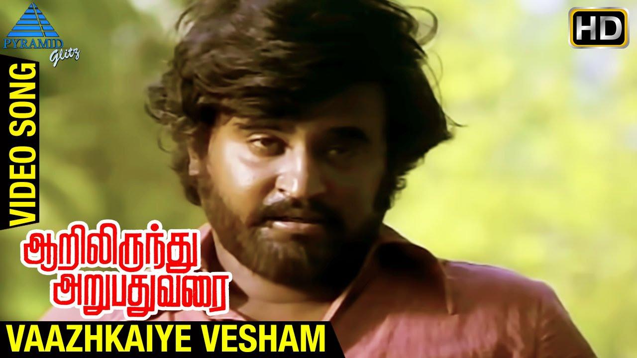 Download 8am number veedu tamil full movie