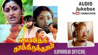 Vaidehi Kathirunthal Tamil Movie Songs