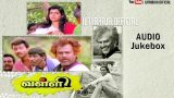 Valli Tamil Movie Songs