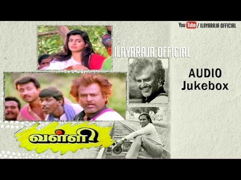 Valli Tamil Movie Songs