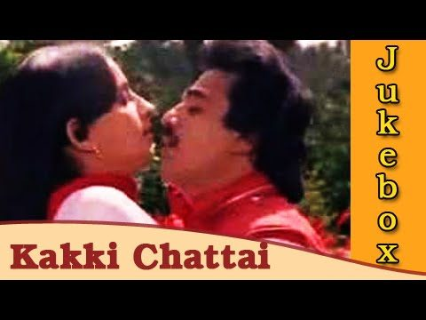 Kakki Sattai Movie Video Songs