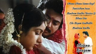 Mouna Raagam Tamil Video Songs