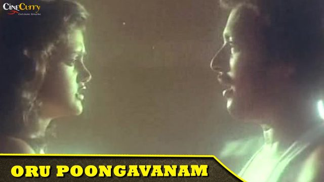 Oru Poongavanam Video Song | Agni Natchathiram