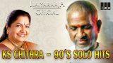 Ilayaraja Chitra Hits