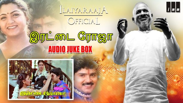 Irattai Roja Tamil Movie Songs