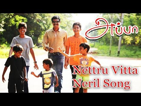 Netru Vitta Neril Song | Appa Tamil Movie