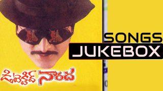 Detective Naarada Telugu Movie Songs
