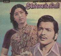 Annakili Tamil Movie Songs